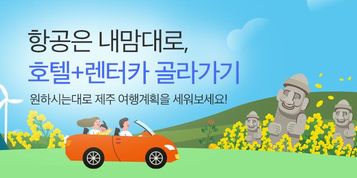 [제주] 카텔기획전